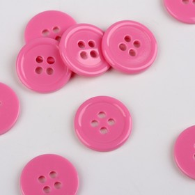Пуговица, 4 прокола, d = 17 мм, цвет розовый Ош