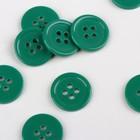 Пуговица, 4 прокола, d = 17 мм, цвет зелёный