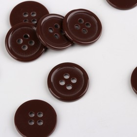 Пуговица, 4 прокола, d = 17 мм, цвет коричневый
