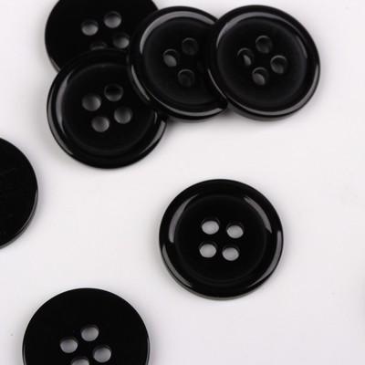 Пуговица, 4 прокола, d = 17 мм, цвет чёрный