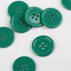 Пуговица, 4 прокола, d = 20 мм, цвет зелёный