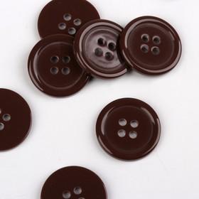 Пуговица, 4 прокола, d = 20 мм, цвет коричневый