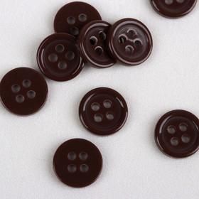 Пуговица, 4 прокола, d = 10 мм, цвет коричневый