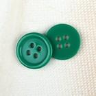 Пуговица, 4 прокола, d = 12 мм, цвет зелёный