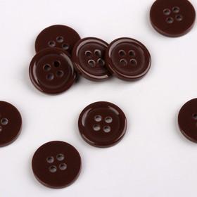 Пуговица, 4 прокола, d = 12 мм, цвет коричневый
