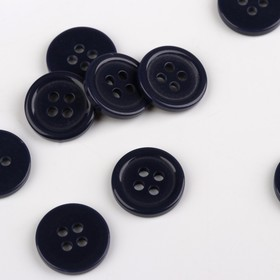 Пуговица, 4 прокола, d = 12 мм, цвет тёмно-синий
