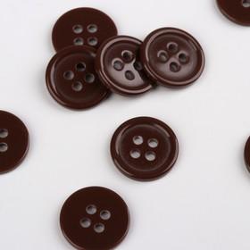 Пуговица, 4 прокола, d = 15 мм, цвет коричневый