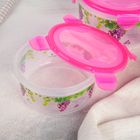 Набор пищевых контейнеров «Виноград», 3 шт: d=8,5; 11; 14 см, цвет МИКС - Фото 2