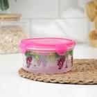 Набор пищевых контейнеров «Виноград», 3 шт: d=8,5; 11; 14 см, цвет МИКС - Фото 4