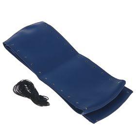 Сшивной чехол на руль, искусственная кожа, 90 х 10 см, синий Ош