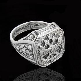 Кольцо 'Россия', размер 20, цвет чернёное серебро Ош