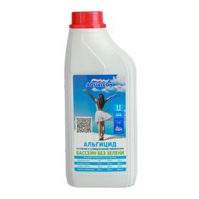 Альгицид Aqualeon непенящийся, 1 л (1 кг) Ош