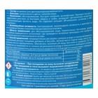 Быстрый стабилизированный хлор Aqualeon гранулы, 1 кг - Фото 2