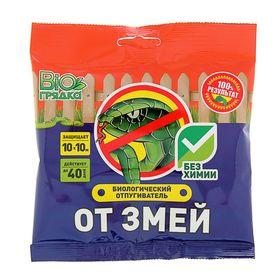 Биологический отпугиватель змей Bioгрядка, пакет, 100 г Ош