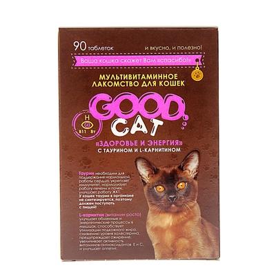 Мультивитаминное лакомство GOOD CAT для кошек, здоровье и энергия, 90 таб - Фото 1