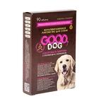 """Мультивитаминное лакомство GOOD DOG для собак, """"Здоровье и энергия"""" 90 таб - Фото 2"""