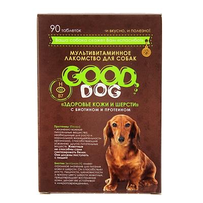 """Мультивитаминное лакомство GOOD DOG для собак, """"Здоровье кожи и шерсти"""", 90 таб - Фото 1"""