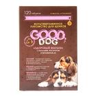 """Мультивитаминное лакомство GOOD DOG для щенков, """"Здоровый малыш"""", 120 таб"""