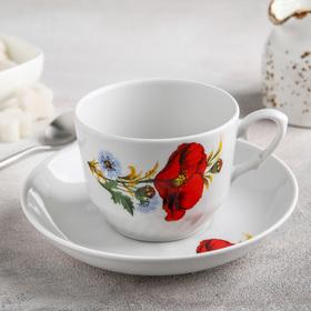 Чайная пара Добрушский фарфоровый завод «Кирмаш. Маки красные», 250 мл