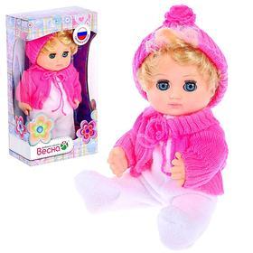 Кукла «Любочка 7», 21 см, МИКС