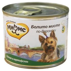 """Влажный корм Мнямс """"Болито мисто по-Веронски"""" для собак, дичь с картофелем, ж/б, 200 г"""