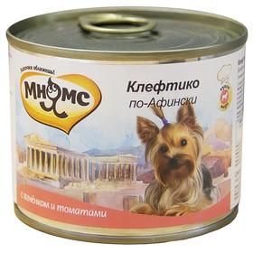 """Влажный корм Мнямс """"Клефтико по-Афински"""" для собак, ягненок с томатами, ж/б, 200 г"""