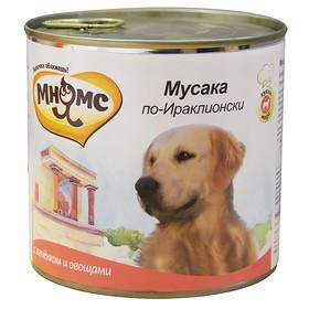 """Влажный корм Мнямс """"Мусака по-Ираклионски"""" для собак, ягненок с овощами, ж/б, 600 г"""