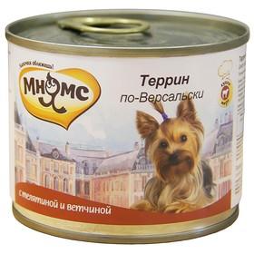 """Влажный корм Мнямс """"Террин по-Версальски"""" для собак, телятина с ветчиной, ж/б, 200 г"""