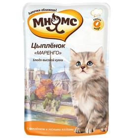 """Влажный корм """"Мнямс. Маренго"""" для котят, цыпленок, пауч, 85 г"""