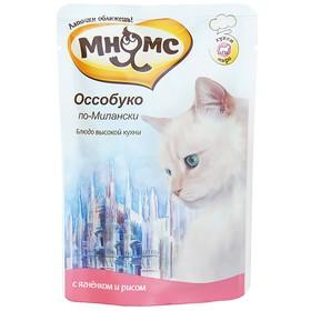 """Влажный корм """"Мнямс. Оссобуко по-Милански"""" для кошек, ягненок с рисом, 85 г"""