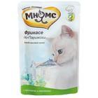 """Влажный корм """"Мнямс. Фрикасе по-Парижски"""" для кошек, кролик с травами, 85 г"""