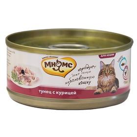"""Влажный корм """"Мнямс"""" для кошек, тунец с курицей в нежном желе, ж/б, 70 г"""