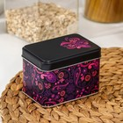 Банка для сыпучих продуктов Рязанская фабрика жестяной упаковки «Бута», 400 мл, прямоугольная, цвет лиловый