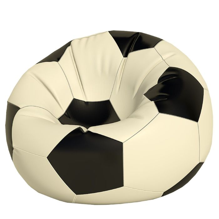 Кресло-мешок Мяч большой, ткань нейлон, цвет белый, черный