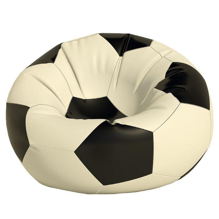 Кресло-мешок Мяч средний, ткань нейлон, цвет белый, черный