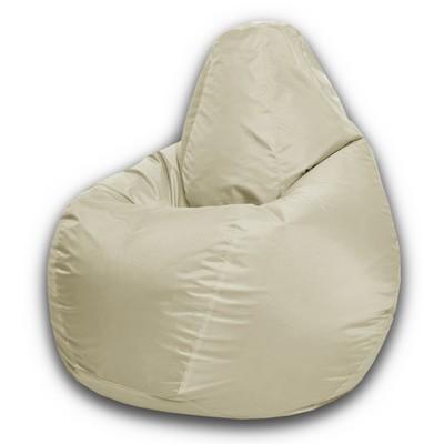 Кресло-мешок XL, ткань нейлон, цвет бежевый - Фото 1