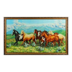 "Картина ""Лошади в горах"" 62*105 см  RB208"