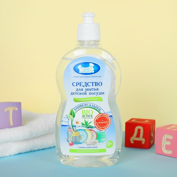 """Средство для мытья детской посуды """"Наша мама"""",  500 мл"""