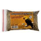 Минеральный кормовой сорбент «Вермикулит» для декоративных птиц, 150 мл