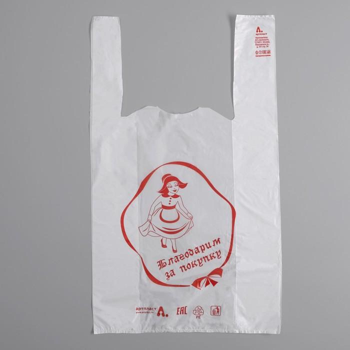 "Пакет ""Красная Шапочка"", полиэтиленовый, майка, 25 х 45 см, 10 мкм"