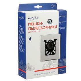 Мешок-пылесборник Euro синтетический, многослойный, 4 шт (Electolux S-Bag)
