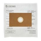 Пылесборник синтетический Ozone micron UN-02 универсальный, 4 шт - Фото 2