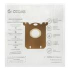 Пылесборник синтетический Ozone micron M-02, 5 шт (S-bag) - Фото 2