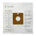 Пылесборник синтетический Ozone micron M-03, 5 шт (Samsung VP-77 ) - Фото 2