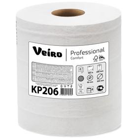 Полотенца бумажные Veiro Professional Comfort в рулонах с ЦВ 2 слоя, 180 метров