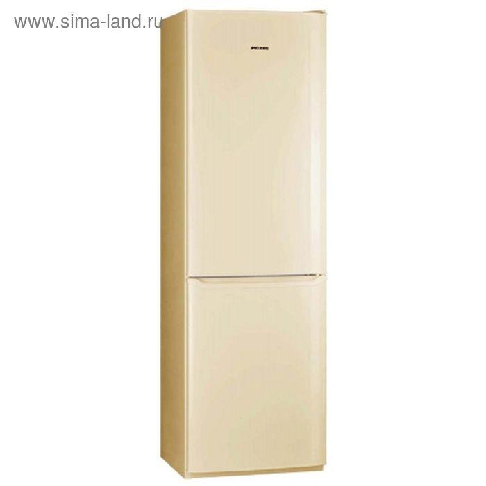 Холодильник Pozis RK-149A, 370 л, класс А+, перенавешиваемые двери, бежевый
