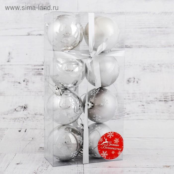 """Набор шаров пластик d-6 см, 8 шт """"Олень в лесу"""" серебро"""