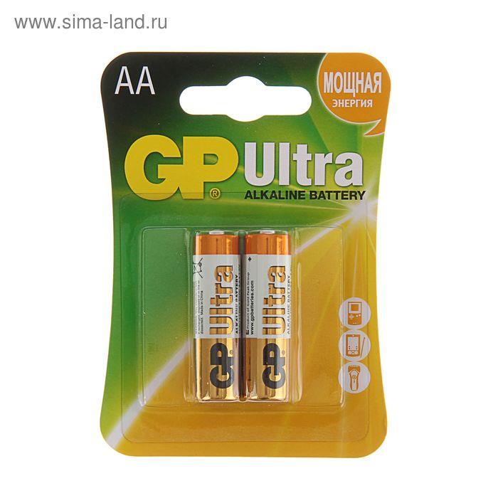 Батарейка алкалиновая GP Ultra, AA, LR6-2BL, 1.5В, блистер, 2 шт.