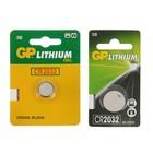 Батарейка литиевая GP, CR2032-1BL, 3В, блистер, 1 шт.