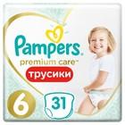 Подгузники-трусики PAMPERS Premium Care Large (15+ кг), 31 шт - Фото 1